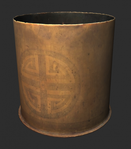 Image for Chinese Trench Art