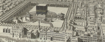 Image for Depiction of Mecca by Louis-Nicolas de Lespinasse, 1787