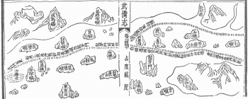 Image for A map of Mao Yuanyi (c. 1621)